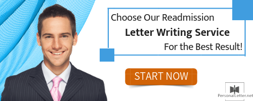 best readmission letter writing service